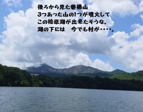 20140721m8.jpg