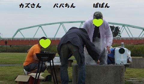 20141005m10.jpg