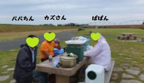 20141005m19.jpg