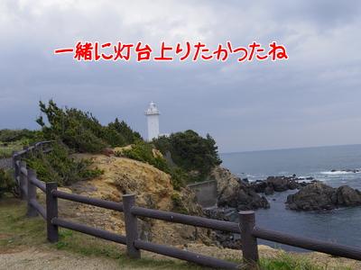 2014,05,08-07