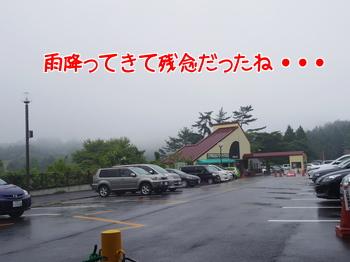2014,07,08-08