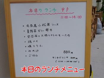 2014,07,30-02