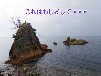 2014,09,12-02