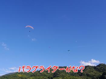 2014,09,29-04