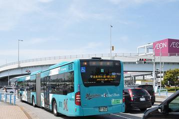 バス、長っ