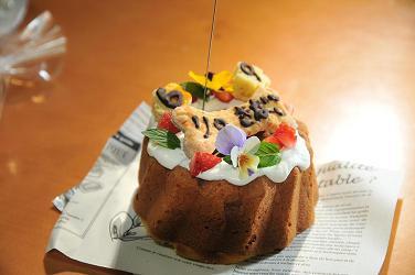 ケーキ ~その1~