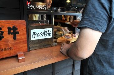 飛騨牛寿司