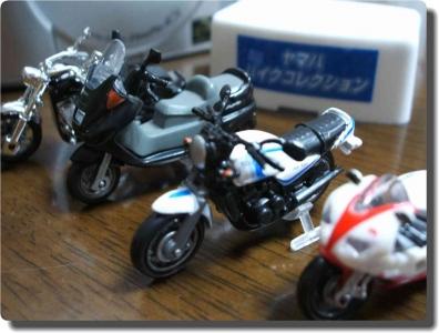 mini_9971_bikecolle_DSCF0403.jpg