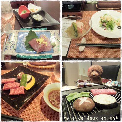 20140829blog58.jpg