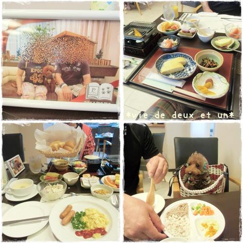 20140830blog3.jpg