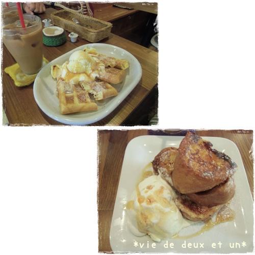 20140928blog1.jpg