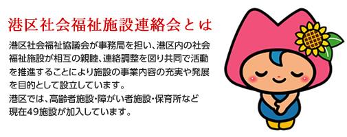 20140610_4_img02.jpg
