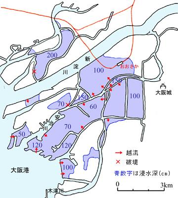 第2室戸台風 大阪市高潮浸水域 muroto2
