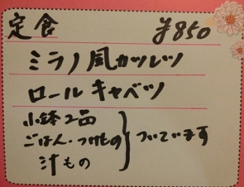 09_20140815163457f03.jpg