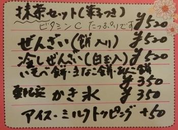12_20140815163721106.jpg