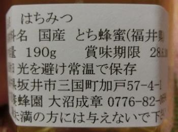 17_20140913165106822.jpg