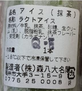 20140804_182202.jpg