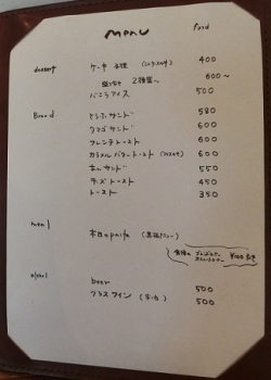 09 - コピー