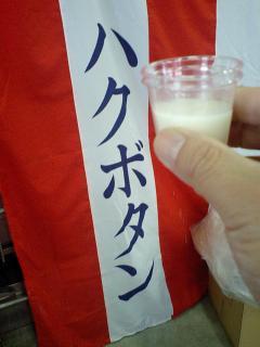 酒祭り3.jpg