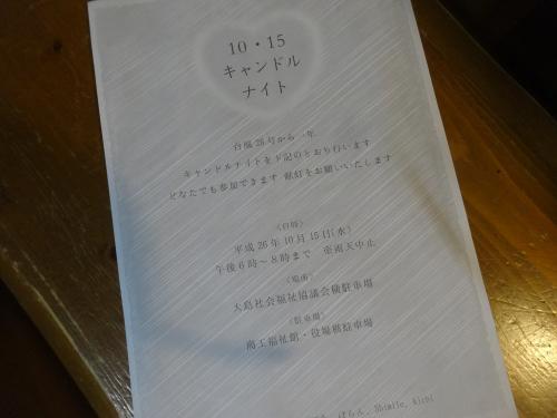 DSC07629_convert_20141014222942.jpg
