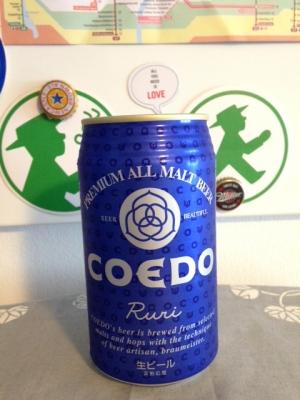 Coedo01.jpg