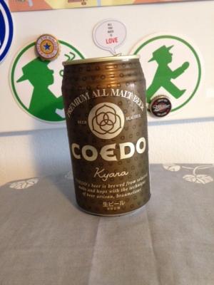 Coedo03.jpg