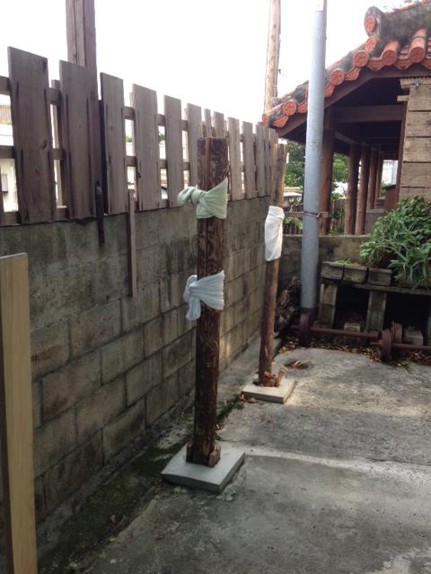 okinawa shorinryu karate kyudokan 20140802005