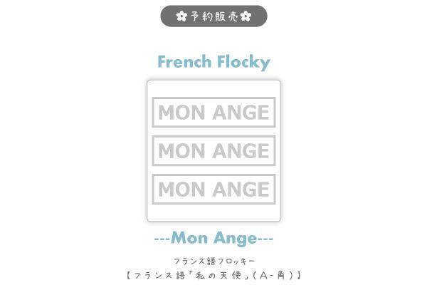french_a1_monange_01.jpg