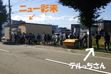 2014092103.jpg