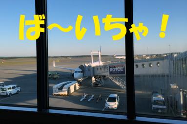 2014092106.jpg