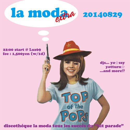 la moda 20140829