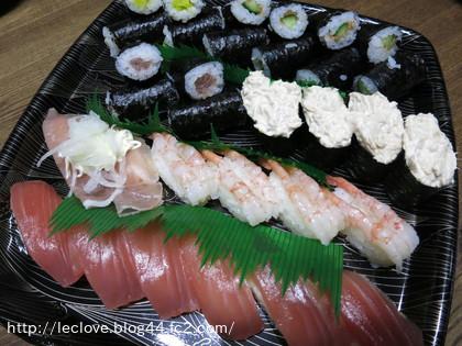 スシローのお好み寿司