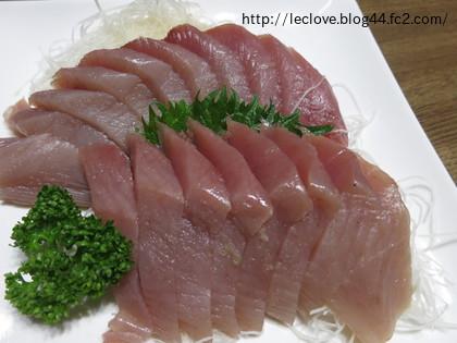 なんとかマグロの稚魚のお刺身