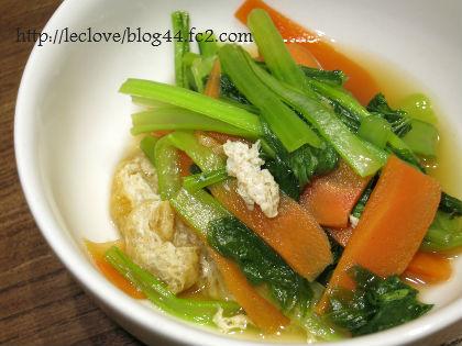小松菜と人参の煮浸し