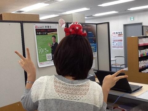 advuser-suzuki-mi-san-HP.jpg