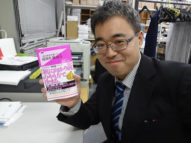 moriyama-yokomizo4.jpg