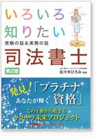 20140918book.jpg