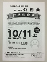 20141011-3S.jpg