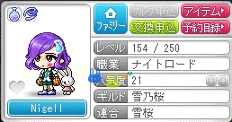 Nigell 154lv 20140226