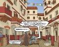 ローマ軍の物語Ⅲ 03