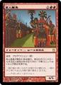 ローマ軍カードゲーム①