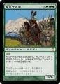 ローマ軍カードゲーム②