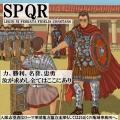 ローマ軍の物語Ⅳ ②