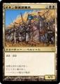 ローマ軍カードゲーム③