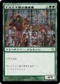 ローマ軍カードゲーム④