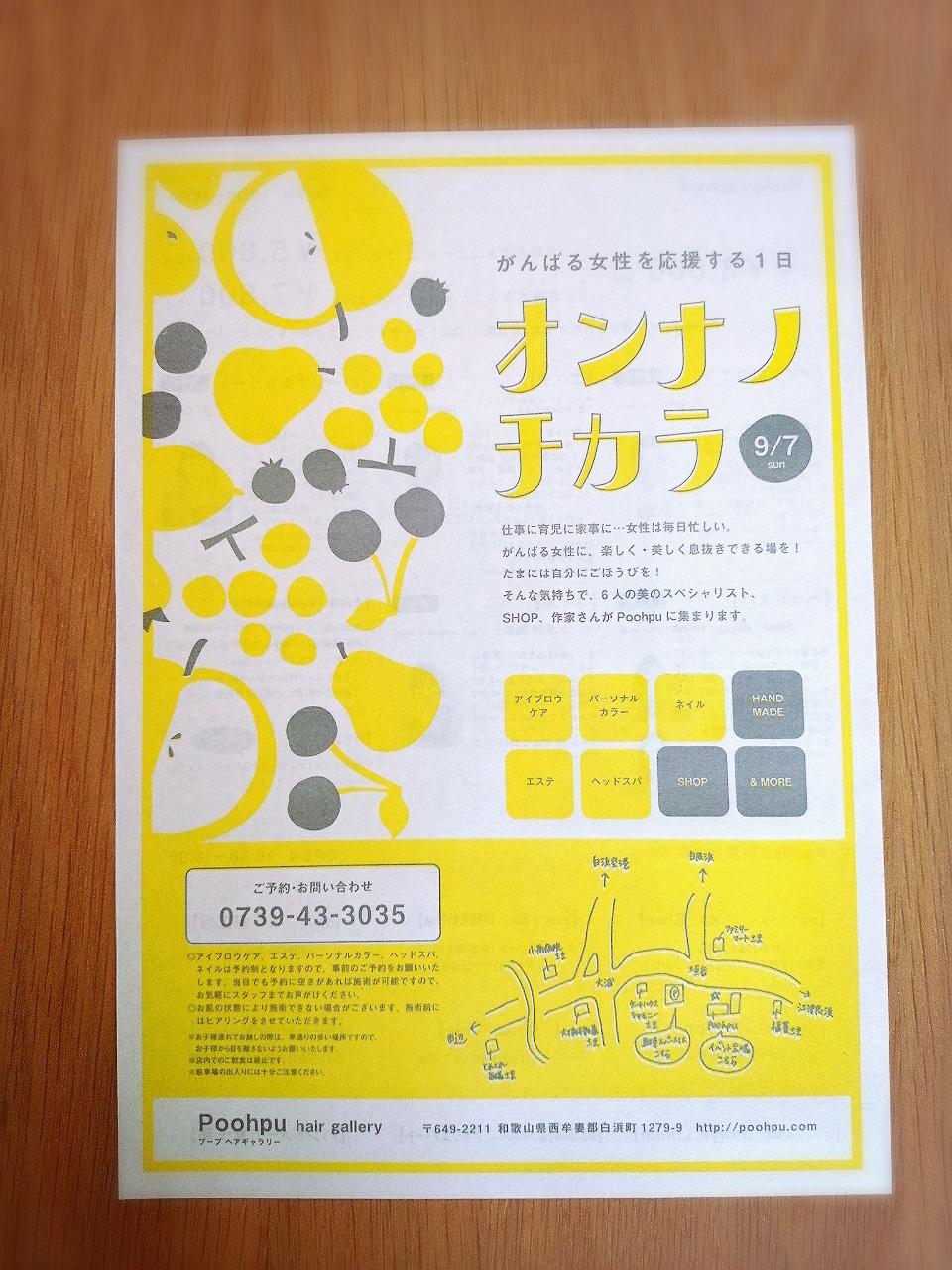 LINEcamera_share_2014-09-01-10-00-07.jpg
