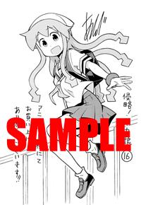 アニメイト のコピー