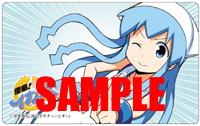 侵略!イカ娘のガイドラインYouTube動画>5本 ->画像>139枚