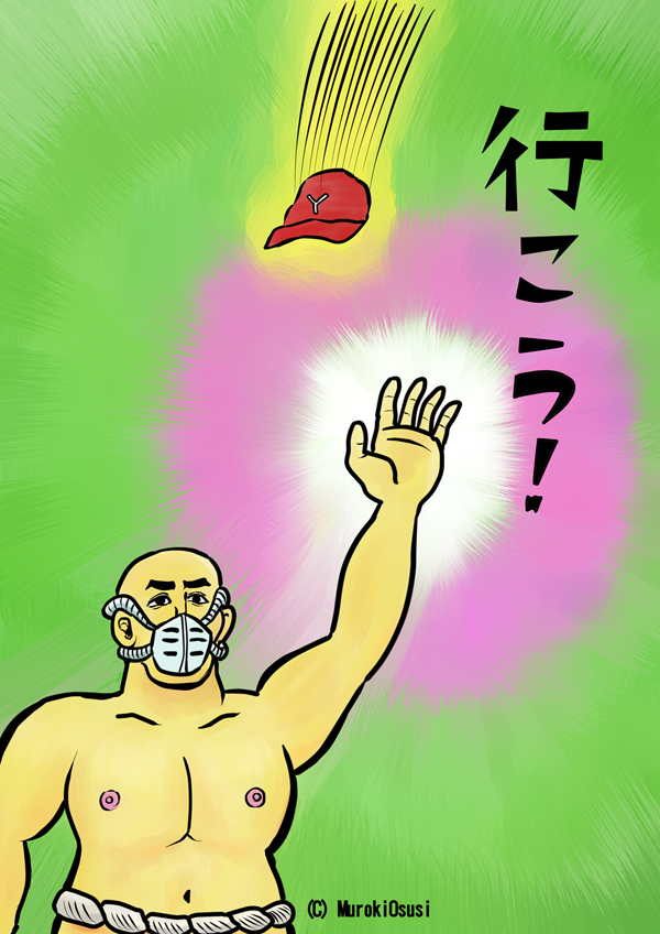mumokuteki-001ikou.jpg