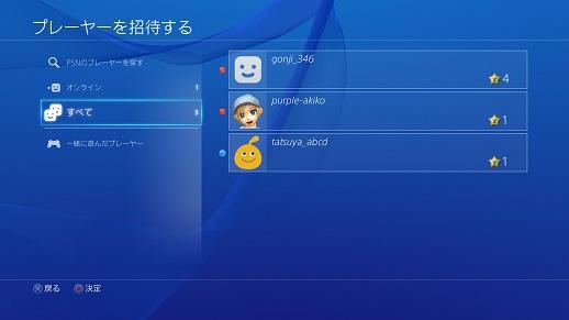 20141017_ps4_update_01.jpg